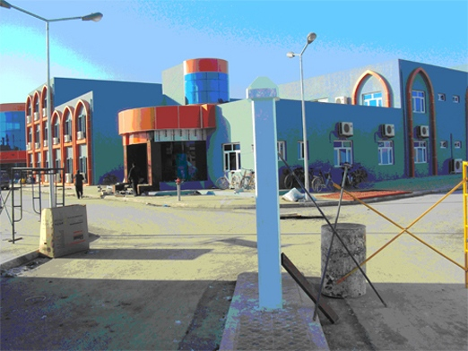 Development of Foundation Methods for Buildings in Iraq.jpg